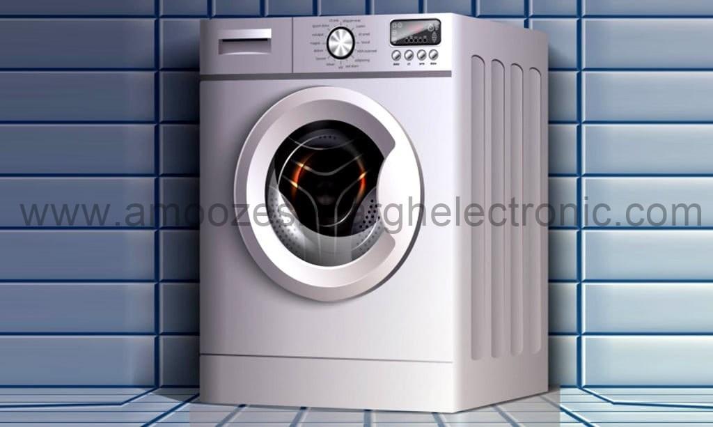 سرویس دوره ای ماشین لباس شویی